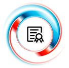 Наличие сертификатов качества на продукцию